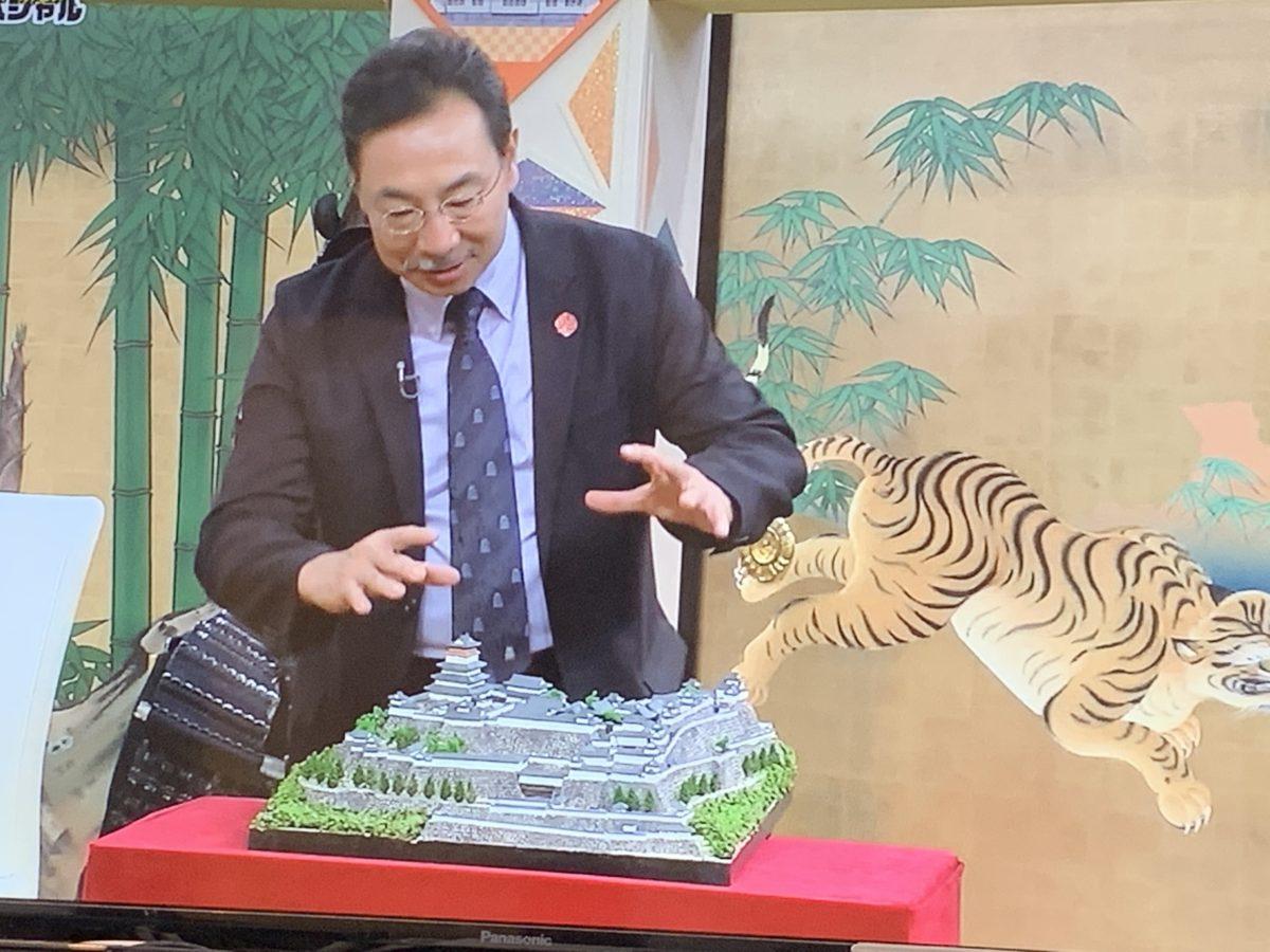 NHK総合 最強の城スペシャル 20190916