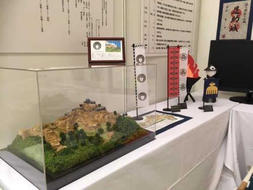 全国山城サミット2019可児大会に足助城ジオラマ展示